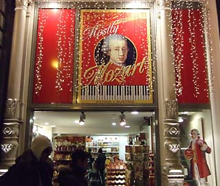Mostly Mozart shop