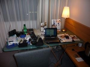 My hotel room in Wiesbaden