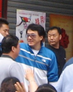 Yes, it's Jackie Chan