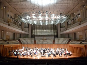 "The Pittsburgh Symphony rehearsing at China's National Center for the Performing Arts, ""The Egg."""