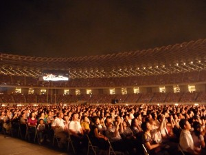 Capacity crowd for the PSO in Kaohsiung